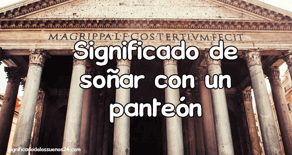 sonar con panteon
